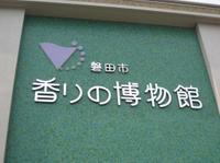 Pict2008522_001